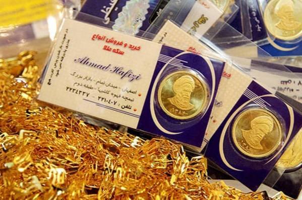 کاهش اندک نرخ طلا و سکه در بازار؛ سکه ۱۱ میلیون و ۶۳۰ هزار تومان