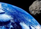عبور یک سیارک عظیم و خطرناک از کنار زمین