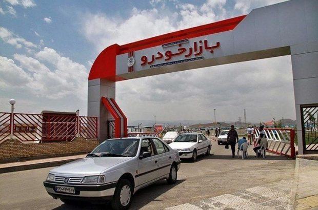 قیمت رسمی خودرو افزایش یافت