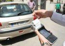 جریمه ۴ هزار خودرو در فارس