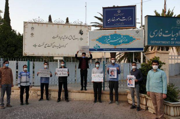 تجمع اعتراضی دانشجویان شیرازی در محکوم کردن ترور ناجوانمردانه دانشمند هستهای مقابل دفتر نمایندگی وزارت امور خارجه در استان فارس