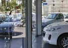 قیمت روز خودرو در ۱۹ اسفند