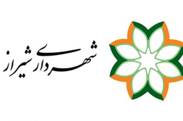 بودجه ۶۰۶۰ میلیاردی شهرداری شیراز تقدیم شورا شد