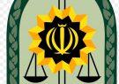 بازداشت هنجارشکنان چهارشنبهسوری/ قتل مادر و پسر توسط پدر