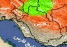 هشدار هواشناسی درخصوص تندباد شدید در فارس