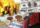 قیمت طلا ، سکه و ارز در ۲۲ فروردین