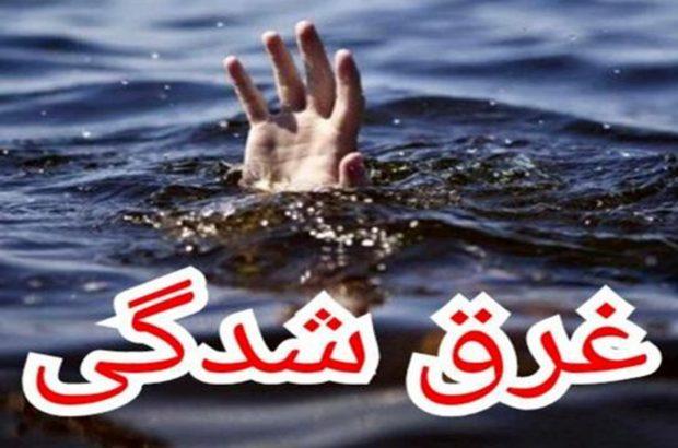 غرق شدن ۷ نفر در فارس