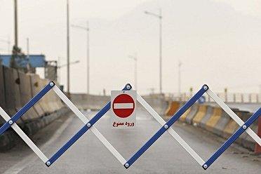 ممنوعیت سفر به شهر فسا