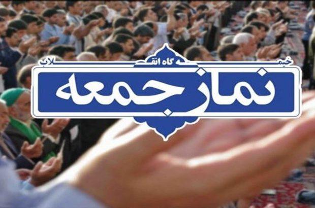 اقامه نماز جمعه در سراسر فارس