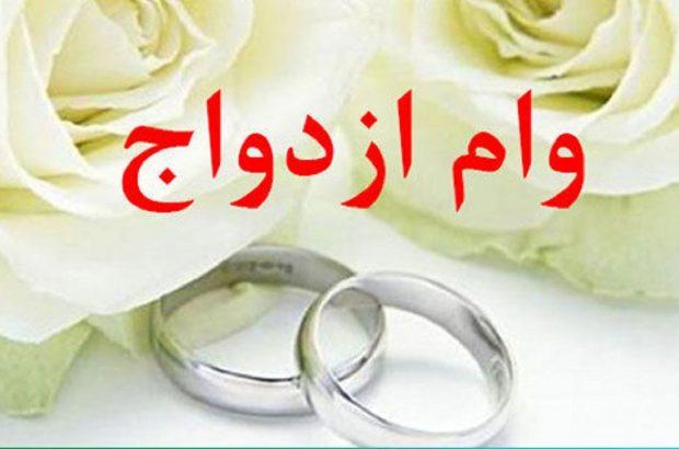 آغاز ششمین دوره ثبت نام اینترنتی وام ازدواج فرزندان بازنشستگان از فردا