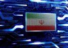 قدرت سایبری ایران در رده ۲۳ جهان و سوم منطقه