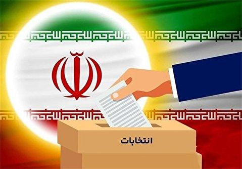 اعلام اسامی کاندیداهای شورای شیراز تا ۱۹ خرداد