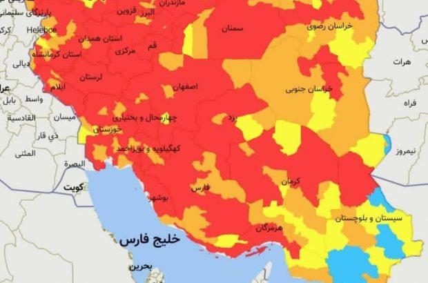 وضعیت قرمز ۲۵۷ شهر و تمامی مراکز استانها، ۱۸ فروردین