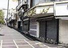 ممنوعیت فعالیت مشاغل غیر از گروه یک در شیراز