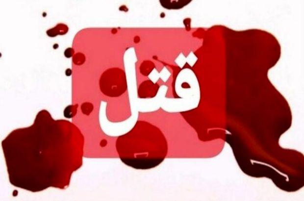 قتل ۳ نفر در شیراز به دلیل اختلاف مالی