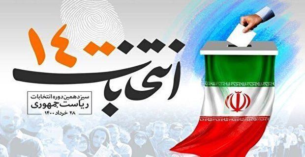 آخرین خبرهای انتخاباتی در استان فارس / شور انتخاباتی در فضای مجازی