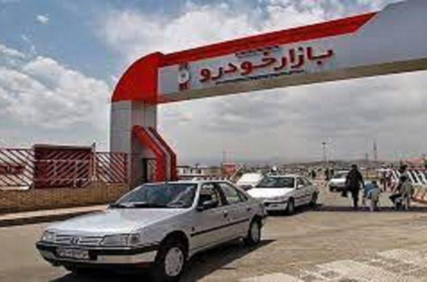 قیمت روز خودرو در ۱۷ خرداد