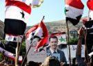 پیروزی بشار اسد در انتخابات ریاست جمهوری سوریه