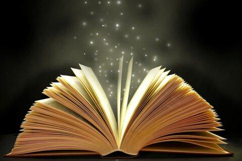 رونمایی از ۲ کتاب نویسنده فسایی با حضور آیت الله بهشتی