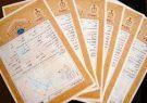 صدور سند تک برگ ۷ هزار هکتار از اراضی ملی کازرون