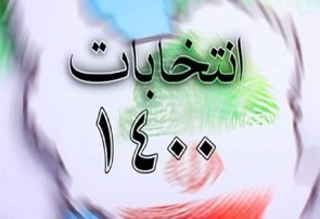 آمار ۹۰ درصد صندوق های شیراز اعلام شد/ اعتماد مردم به لیست شورای ائتلاف
