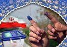 افزون بر سه میلیون و ۵۰۰ هزار نفر در فارس واجد شرایط رای دادن هستند