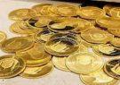 قیمت طلا و سکه در ۱۰ تیر