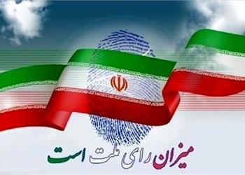 اعلام اسامی منتخبان شورای اسلامی شهر صدرا