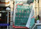 پوستر همه لیست های انتخاباتی شورای ششم شهر شیراز