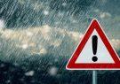 رگبار پراکنده باران در بیشتر نقاط کشور طی ۵ روز آینده