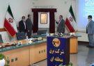 خبر خوب؛ بهره برداری از سه نیروگاه برق با ظرفیت ۱۹.۷۶ مگاوات در استان فارس آغاز شد