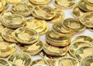 نرخ سکه و طلا در ۱۰ مرداد ۱۴۰۰