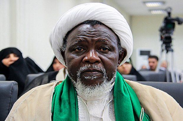 حکم آزادی شیخ زکزاکی صادر شد