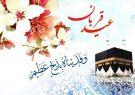 نماز عید قربان در سراسر استان فارس برگزار میشود