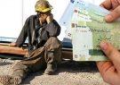 چرا کارگران و بازنشستگان باید با حقوق ۴ میلیون تومانی سر کنند؟!