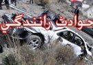 دو کشته در واژگونی خودرو پراید