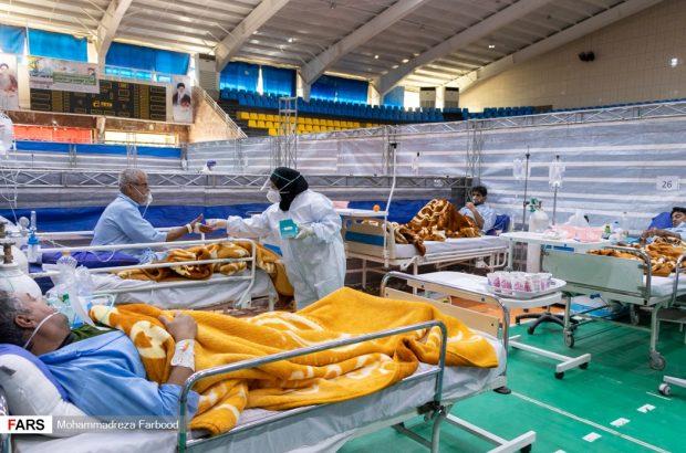درمان ۲ هزار بیمار کرونایی در بیمارستان پشتیبان کرونا در شیراز