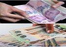 نرخ ارز در بازار آزاد ۲۷ مرداد ۱۴۰۰