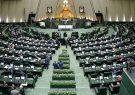 رئیسجمهور فهرست وزرای پیشنهادی دولت سیزدهم را تقدیم مجلس کرد + اسامی و سوابق