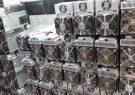 کشف دستگاههای استخراج ارز قاچاق درشیراز