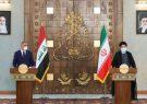 رییسی در نشست مشترک با نخست وزیر عراق خبر داد؛ لغو روادید بین ایران و عراق