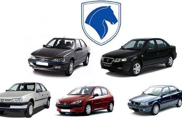 آغاز فروش فوق العاده ۴ محصول ایران خودرو