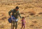 پناه آوردن کودک افغان به تکاور ایرانی (عکس)