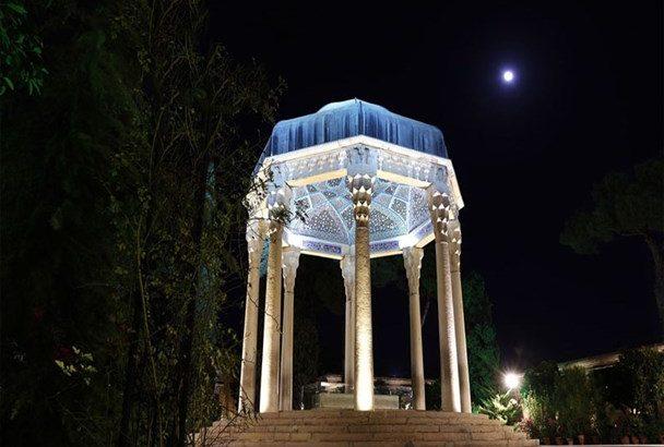 """نماهنگ/""""حافظ""""درخشان ترین ستاره فرهنگ فارسی"""