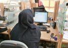 دورکاری کارمندان چه زمانی لغو میشود؟