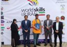 کسب مدال طلای نوزدهمین دوره مسابقات ملی مهارت توسط دانشجوی دانشگاه علمی کاربردی فارس