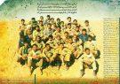 پنج شنبه ها با شهدا؛ تصویر استثنایی از سی و دو شهید در یک قاب