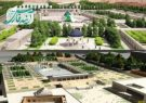 بهره برداری از باغ موزه مشاهیر جهان در فارس در سال آینده