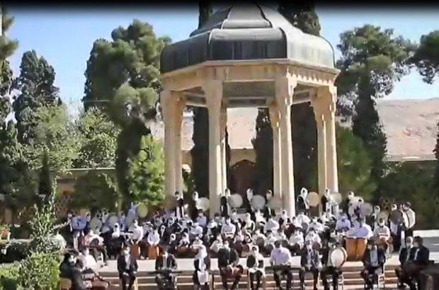 نماهنگ/ بر آستان حافظ؛ کاری از ارکستر کوبه ای کانون هنری صبا