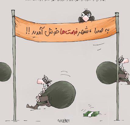 نگاهی به حواشی دستگیری مدیران شهر صدرا/ نسبت صدرا با شیراز مثل نسبت لواسان است با تهران